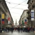 Milan, Italy | BrowsingItaly.com